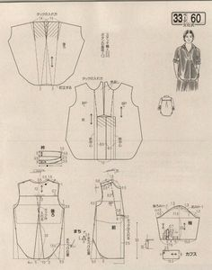 Japanese book and handicrafts - Lady Boutique Japanese Sewing Patterns, Sewing Patterns Free, Clothing Patterns, Bodice Pattern, Top Pattern, Shirts & Tops, Tulle Skirt Tutorial, No Sew Tutu, Japanese Knot Bag
