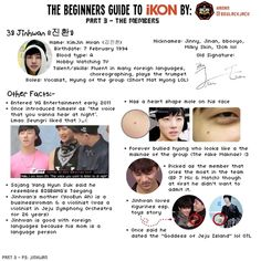 Sexy & Cute mat hyung {eldest brother (oldest of the group)} -Kim Jin Hwan #iKon #Jinhwan Beginner's Guide To iKon. Part 3- Members Profiles