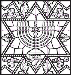 8 of the best, most artful Hanukkah coloring pages | Menorah, Group ...