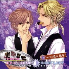 DRAMA CD - BROTHERS CONFLICT CHARACTER CD 4 WITH KANAME & FUUTO ... Best Love Stories, Love Story, Cute Anime Boy, Anime Guys, Kamichama Karin, Brothers Conflict, Maid Sama, Guys And Girls, Me Me Me Anime