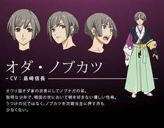 Oda Nobukatsu - Nobunaga the Fool