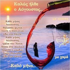 Mina, Greek, Movies, Movie Posters, Decor, Decoration, Films, Film Poster, Cinema