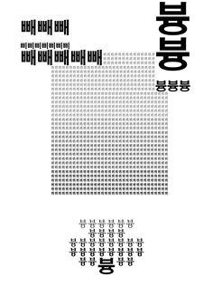 t212_KUa_우솜이_w10_04a