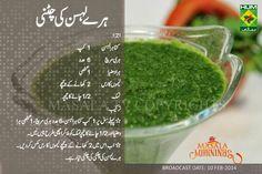 Cooking Recipes In Urdu, Easy Cooking, Cooking Time, Veg Recipes, Asian Recipes, Bread Recipes, Karahi Recipe, Biryani Recipe