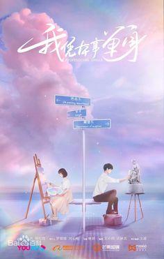 Korean Drama List, Korean Drama Movies, Drama Tv Series, Drama Film, Vintage Anime, Anime Suggestions, Chines Drama, Animes To Watch, Anime Reccomendations