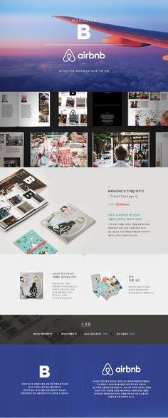 텐바이텐 10X10 : MAGAZINE B X AIRBNB Webpage Layout, Web Layout, Web Design Projects, Promotional Design, Ui Web, Email Design, Web Design Inspiration, Page Design, Editorial Design