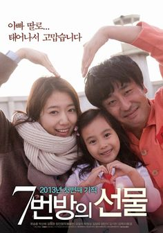 Korean film MIRACLE IN CELL NO. an entertaining and emotionally charge film that scores big on presentation, but failed to attend to the enriching details that makes a story memorable. Sad Movies, Movies To Watch, Movie Tv, Drama Korea, Moorim School, Korean Drama Movies, Park Shin Hye, Film Review, Hd 1080p