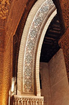 Moroccan-inspired architecture · The Alhambra, Spain Islamic Architecture, Beautiful Architecture, Art And Architecture, Architecture Details, Granada Andalucia, Granada Spain, Andalusia Spain, Islamic World, Islamic Art