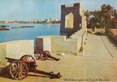 ليبيا المستقبل .. Libya Almostakbal