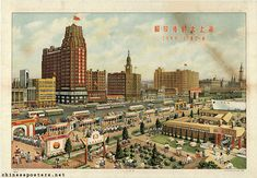 Great Shanghai after Liberation. 1950