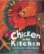 Children's Africana Book Awards, 2016 BEST BOOKS Young Children Older Readers Nigeria Kenya Ethiopia Africa by NnediOkorafor MehrdokhtAmini by FranckPrévot Aurélia Fronty by Elizabeth Wei…