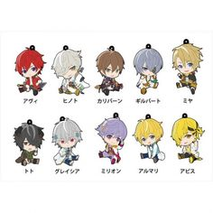 100 Sleeping Princes & The Kingdom of Dreams Petanko Trading Rubber Strap…