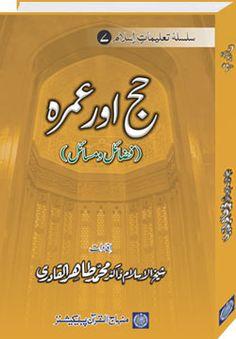 Hajj and Visitation  www.minhajbooks.com  Shaykh-ul-Islam Dr Muhammad Tahir-ul-Qadri