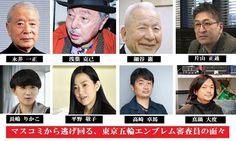 【悲報】 マスコミが佐野エンブレム審査委員8人に取材を申し込んだ結果www http://hosyusokuhou.jp/archives/45293924.html…  3人は取材拒否、3人は「コメントできない」、 残る2人は連絡取れず。  なんで逃げ回るんだろうねw?