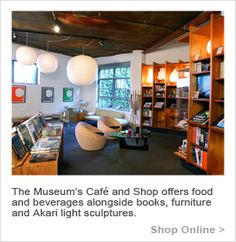 The Noguchi Museum - Long Island City, NY - really great museum showcasing Isamu Noguchi's sculptures - one of the favorite places to visit for galleries & sculpture garden. Has a really nice selection of art books in their shop.