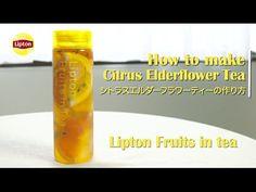 Citrus Elderflower tea | 紅茶の専門家リプトン(Lipton)