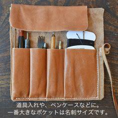 itsura tool pouch - nani IRO ONLINE STORE