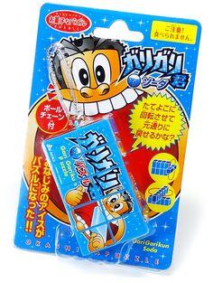 お菓子なパズル ガリガリ君ソーダ