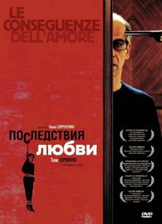 Последствия любви (Le conseguenze dell'amore)