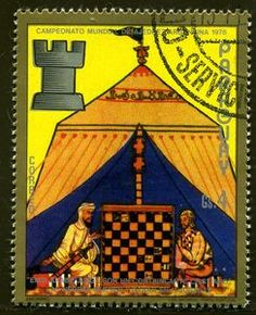 Stamp: Chess (Paraguay) (Chess World Cup 1978, Argentina) Mi:PY 3011