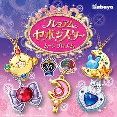 """""""sailor moon"""" """"sailor moon toys"""" """"sailor moon merchandise"""" """"sailor moon candy toy"""" """"sebon star"""" anime japan shop chocolate """"sailor moon compact"""" """"sailor moon wand"""""""