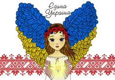 angel of Ukraine by DashaVoronova