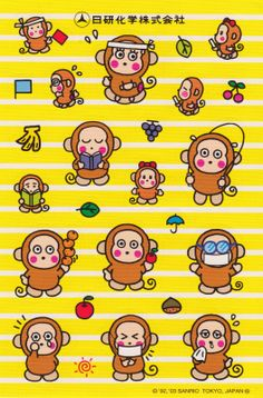Monkichi Sanrio - Is a monkey with a red booty, he can eat ten bananas in one minute :)