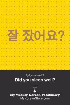 Hangeul, Did you sleep well? Korean Words Learning, Korean Language Learning, Learn A New Language, Korean Phrases, Korean Quotes, Korean English, English English, English Grammar, Learn English
