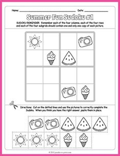 Cut and Paste Fun in the Summer Sudoku - Printable Worksheet for Kids Summer Worksheets, Cut And Paste Worksheets, Worksheets For Kids, Sudoku Puzzles, Printable Puzzles, Jigsaw Puzzles, Printables, Fun Cup, Brain Teasers