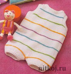 Free Russian Knitting Pattern ~ so cute. Knitting Club, Knitting For Kids, Baby Knitting Patterns, Baby Patterns, Knitting Projects, Free Knitting, Diy Tricot Crochet, Crochet Bebe, Knit Or Crochet