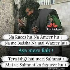 """Ayyaz""""Farida"""" Ae Badshah-E-Nizam. Eid Quotes, Imam Ali Quotes, Sufi Quotes, Allah Quotes, Quran Quotes, Poetry Quotes, Urdu Poetry, Mummy Quotes, Muslim Love Quotes"""