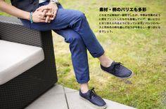 MEN'S EX 7月号 連載の画像 | ELEMENTS OF STYLE