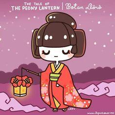 The Tale of the Peony Lantern (Botan Dōrō) Japanese Words, Cute Japanese, Japanese Art, Japanese Graphic Design, Kawaii Chibi, Kawaii Art, Kawaii Illustration, Character Illustration, Japanese Legends