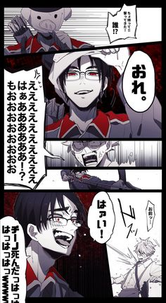 Cartoon Kunst, Cartoon Art Styles, Aesthetic Girl, Fan Art, Manga, Anime, Twitter, Funny, Manga Anime