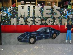 5 Ways Your Name Can Inspire Your Bar & Bat Mitzvah Theme - Racing Nascar Party Ideas by Life O' The Party - mazelmoments.com