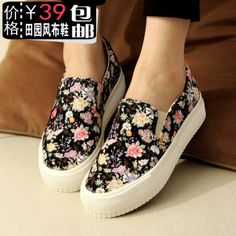 free shipping new 2014 summer a new lazy pedal spring soled shoes muffin help low canvas shoes, casual shoes floral shoes $27.90