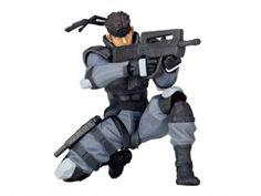 Revoltech Micro Snake Rifle