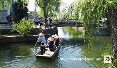 Fotos varias de Japón 2 – 日本の写真集 2 en Una japonesa en Japón - Ciudad de Kurashiki, prefectura de Okayama  岡山県倉敷市、倉敷美観地区