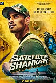 After a Hero movie he's back long time in a Single role in Satellite Shankar. In poster you can see he played a Soldier role. On this poster you can see lot's … Latest Bollywood Movies, Latest Movies, Hindi Movie Film, Bollywood Posters, Bollywood Cinema, Download Free Movies Online, Hindi Movies Online, Movie Info, Movie Releases