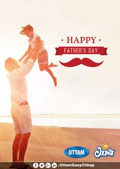Happy #FathersDay Indian Food Items, Indian Food Recipes, Happy Fathers Day, Spices, Happy Valentines Day Dad, Indian Recipes