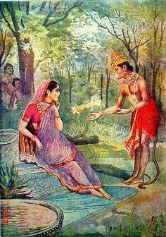 Ashok Vatika – Garden In Lanka Indian Gods, Indian Art, Rama Lord, Lord Rama Images, Saraswati Goddess, Shri Hanuman, Radhe Krishna, Pagan Gods, Lord Krishna Images