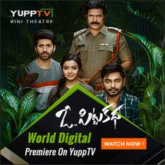 YuppTV has bagged the digital rights to stream O Pitta Katha movie online from available regions. Subscribe to Yupptv and enjoy the movie without any hassle. Indian Movies Online, Hd Movies Online, All Tv, Pitta, Accusations, Latest Movies, Smart Tv, Watches Online, It Cast