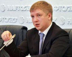 Kobolev doesn't exclude sale in 2020 on the IPO of 15% of stocks of Naftogaz for 10 billion dollars
