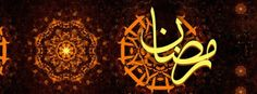 Ramadan Kareem Ramadan Mubarak Greetings Wishes Wallpaper SMS Ramadan Mubarak Wallpapers, Happy Ramadan Mubarak, Ramadan Cards, Timeline Cover Photos, Facebook Timeline Covers, Event Pictures, Love Pictures, Ramadan Photos, Eid Greetings