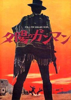 tonyarzenta:  『夕陽のガンマン』 For a Few Dollars More , Per qualche dollaro in più (1965) 『Et pour quelques dollars de plus』 La date d'émission exa...