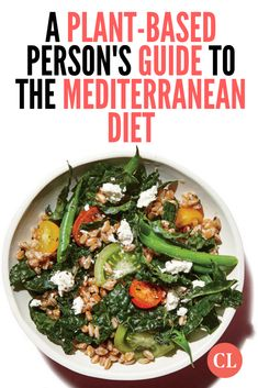 Unlike many trendy diets out there—paleo, keto, Whole 30, Wheat Belly—with their emphasis on animal proteins and discouragement of carbs or grains—the Mediterranean diet is vegetarian-friendly. | Cooking Light Medditeranean Diet, Vegetarian Paleo, Paleo Vegan Diet, Protein Foods, High Protein, Diet Tips, Diet Recipes, Light Diet, Cooking Pork Chops