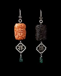 Chinese lantern earrings.  Lydia Courteille