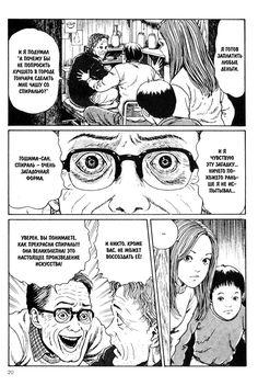 Чтение манги Спираль 1 - 1 Спираль. Часть 1. - самые свежие переводы. Read manga online! - MintManga.com