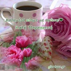 Καλημέρα Κινούμενες Εικόνες - Giortazo.gr Morning Flowers, Mugs, Tableware, Dinnerware, Tumblers, Tablewares, Mug, Dishes, Place Settings