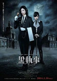 Black Butler Live action movie is coming out next year!